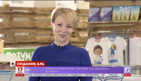 """Марина Леончук побывала на """"Книжном Арсенале"""" в день открытия"""