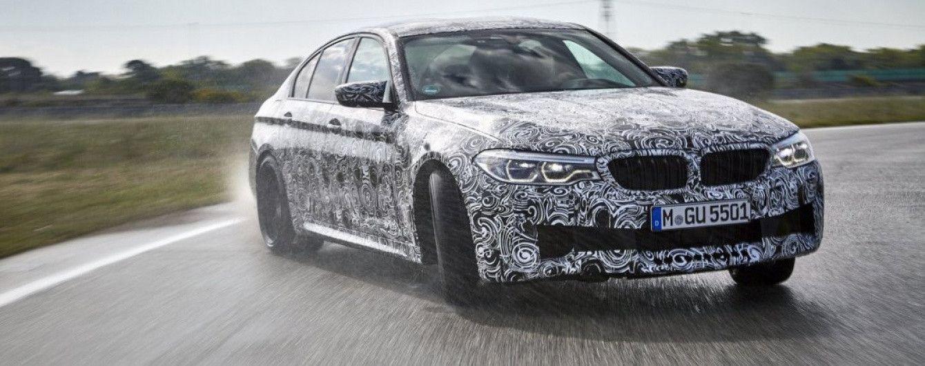 BMW M5 нового поколения получит полный привод