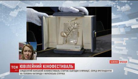 Моніка Белуччі проведе церемонію відкриття 70-го Канського кінофестивалю