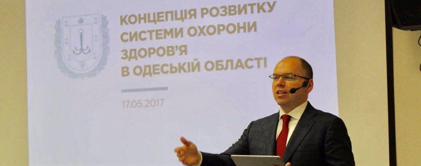 Председатель Одесской ОГА Степанов: В области будет расширена сеть бесплатных центров лечения инфаркта