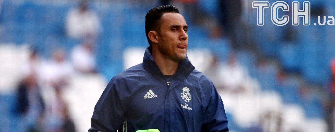 """Вратарь """"Реала"""" показал фокусы с йо-йо"""