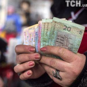 Українцям виплатять щонайменше 1,1 мільярда гривень у рамках монетизації субсидій