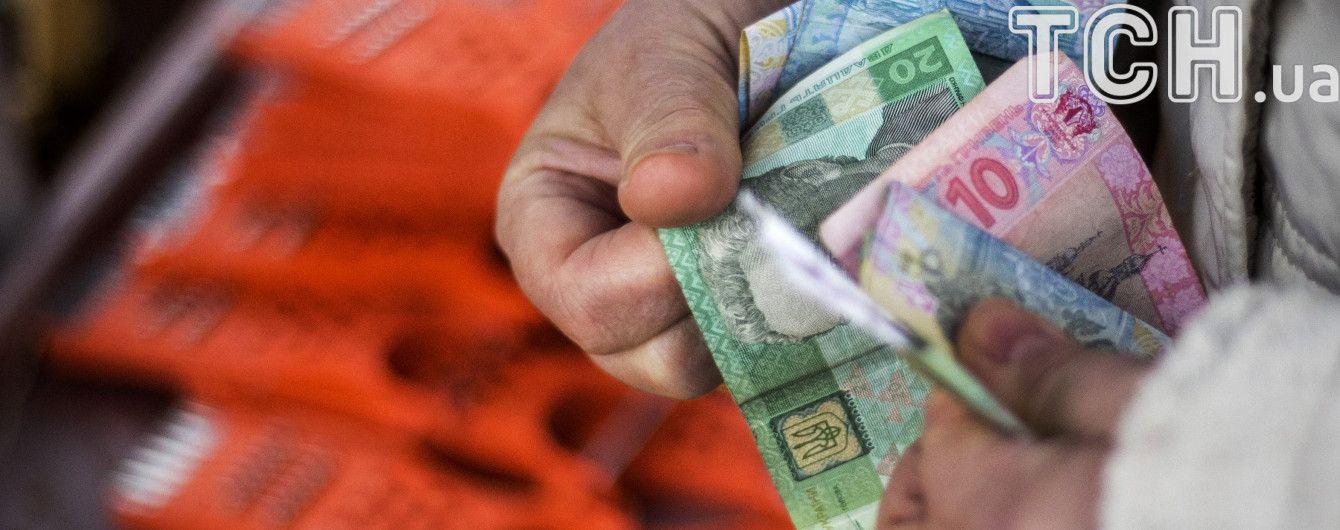 Уряд хоче підвищити базову середню зарплатню