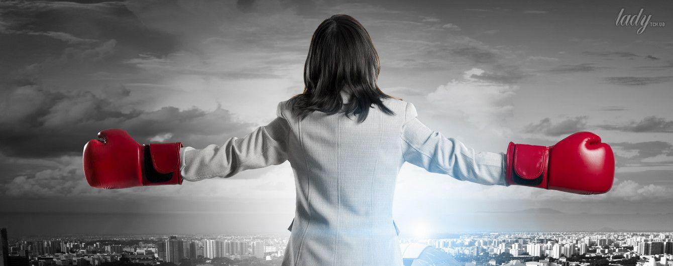 Почему агрессия помогает обрести уверенность в себе