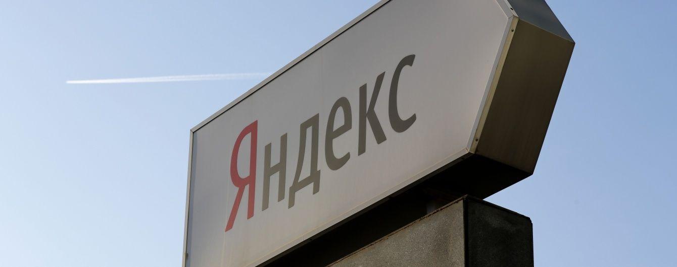 """Россия может готовить прорыв на территорию Украины через """"Яндекс.Навигатор"""" - СНБО"""
