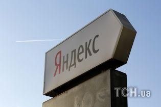 """У Кремлі відреагували на обшуки в офісах """"Яндекса"""" в Україні"""