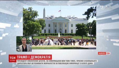 Путин готов доказать американскому сенату, что Трамп не открывал секретов Лаврову