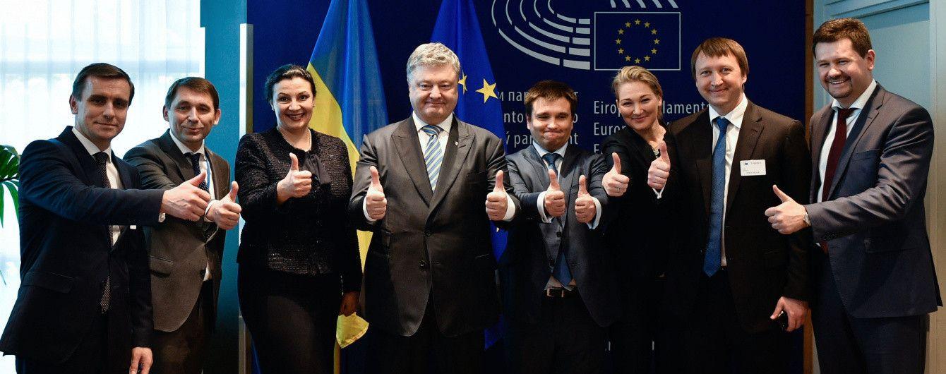 Исторический день. Подписано соглашение о безвизовом режиме Украины с Евросоюзом