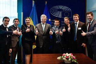 Історичний день. Підписано угоду про безвізовий режим України з Євросоюзом