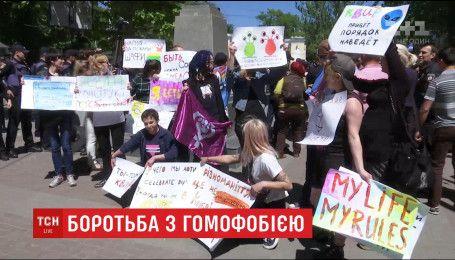 В Херсоні пройшов марш ЛГБТ