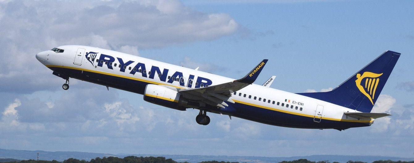 Ryanair: Полеты из Львова в Германию стартуют с сентября