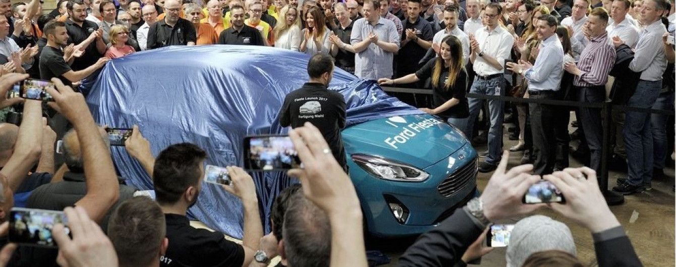 В Германии стартовал серийный выпуск нового хэтчбека Ford Fiesta
