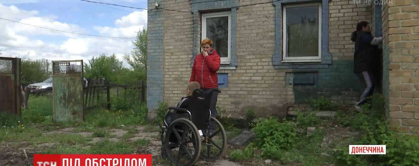 В Авдеевке на мизерной площади ютятся шесть человек вместе с инвалидом и младенцем