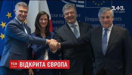 Европа поздравляет Киев с либерализацией визового режима