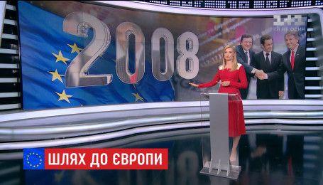 Украина 23 года шла к введению безвизового режима с ЕС