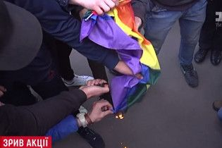 В Харькове и Херсоне произошли столкновения на гей-митингах