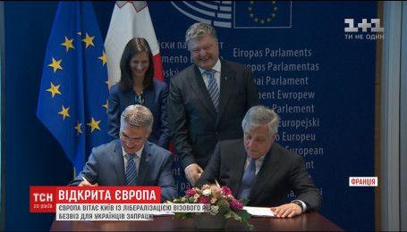 Евросоюз открыл свои двери украинским путешественникам