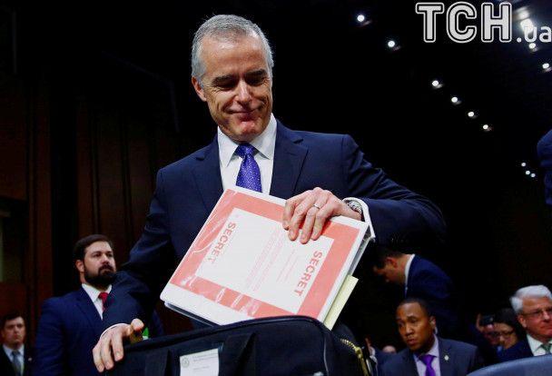 У Трампа назвали четырех кандидатов на пост директора ФБР