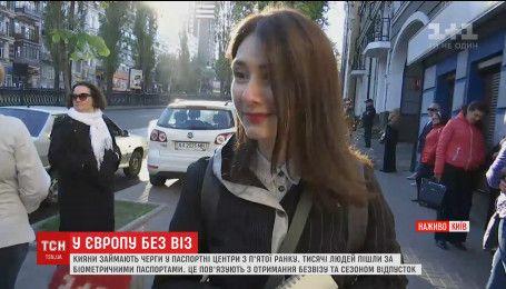 В Украине образовались массовые очереди за биометрическими паспортами