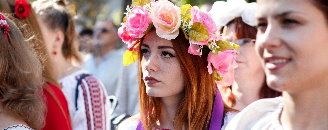 Украина празднует День вышиванки