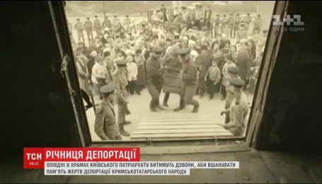 В Україні відзначають 73 роковини депортації татарського народу з Криму