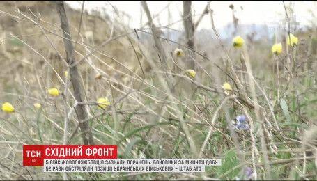 Бойовики накрили Красногорівку щільним вогнем
