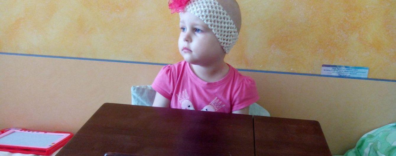 Родина Ренчківської Мілани просить врятувати донечку
