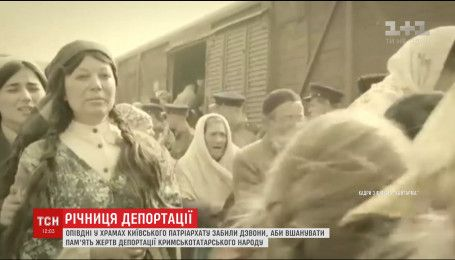 Верующие с УПЦ Киевского патриархата присоединились к чествованию годовщины депортации татар