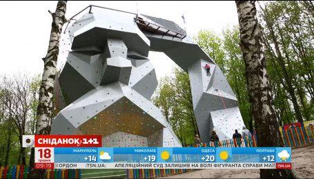 Мій путівник. Рівне - унікальний скеледром-козак і неймовірні трюки на бетоні