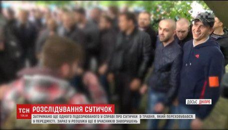 В Днепре задержали подозреваемого по делу о столкновениях 9 мая