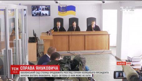 Янукович не вышел на видеосвязь во время рассмотрения дела в Оболонском суде