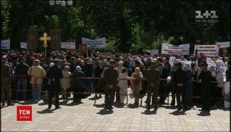 Священники и верующие Московского патриархата устроили митинг под ВР