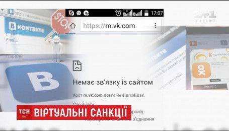Провайдеры начали ограничивать доступ к российским сайтам