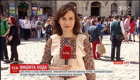 Львів'яни готують грандіозне святкування Дня вишиванки