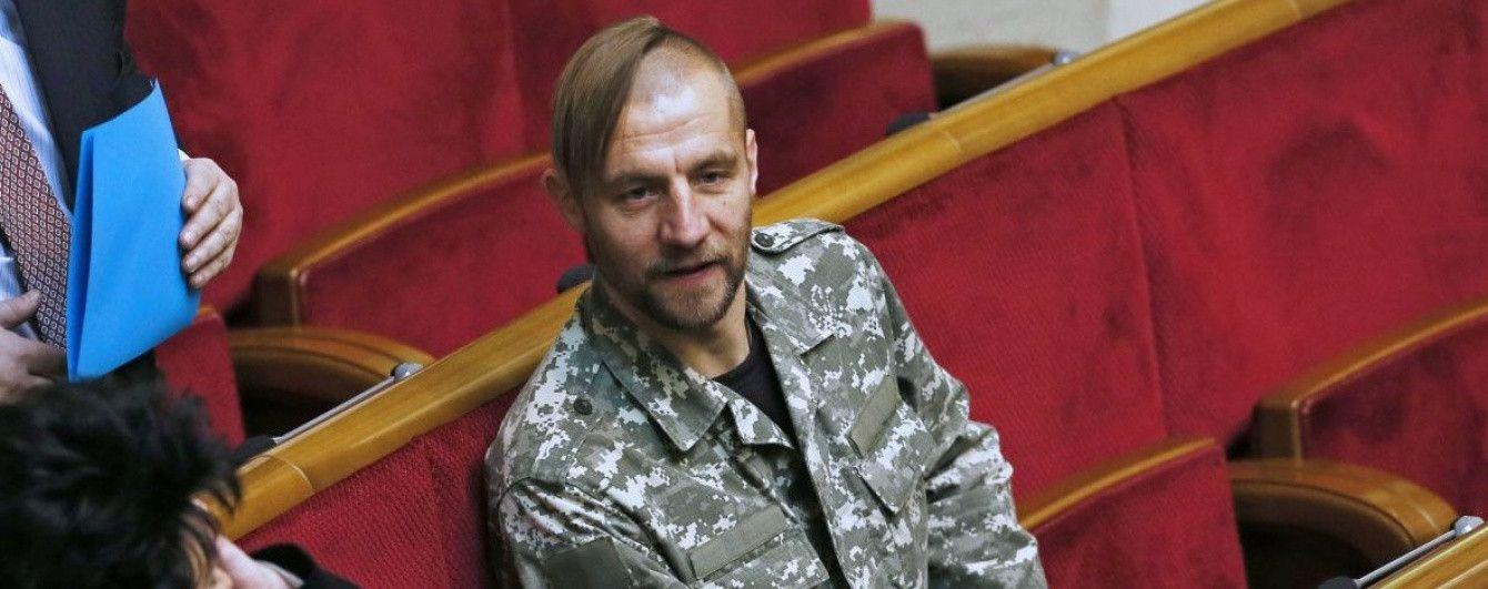 Нардеп Гаврилюк в Раде ударил блогера