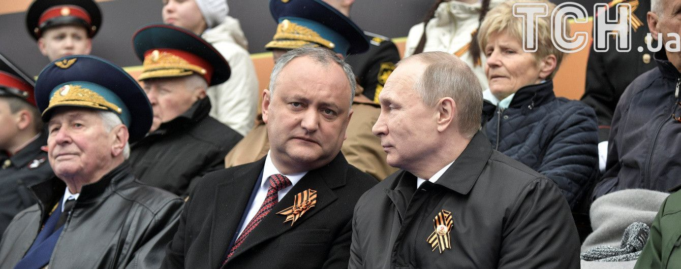 В Молдове собирают подписи для отставки прокремлевского президента Додона