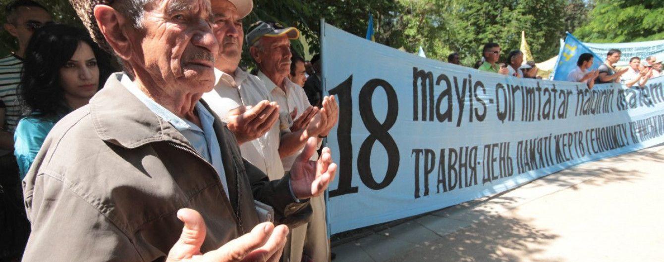 Память депортированных крымских татар почтили автопробегом до Чонгара
