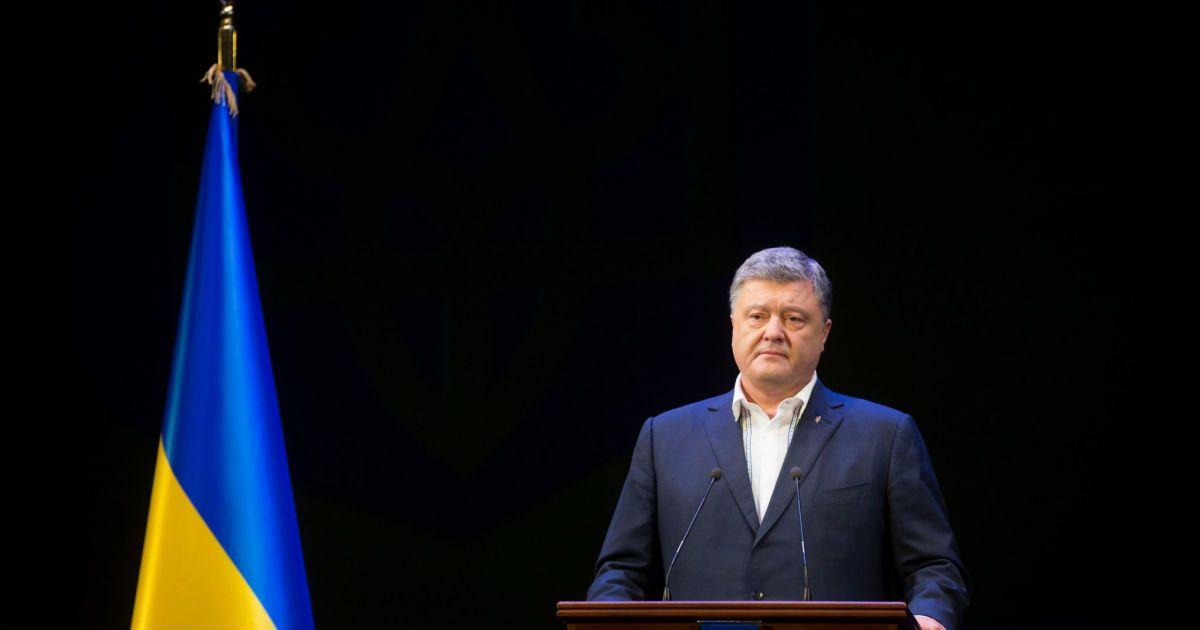Сайт мировых новостей украины