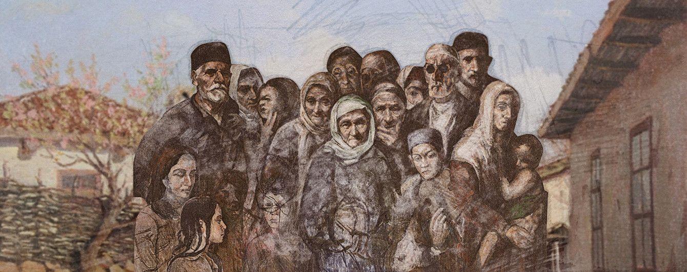Депортация крымских татар: история моей и нашей жизни