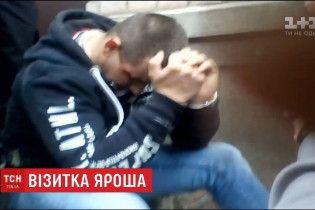 Суд освободил из-под стражи охранника Яроша