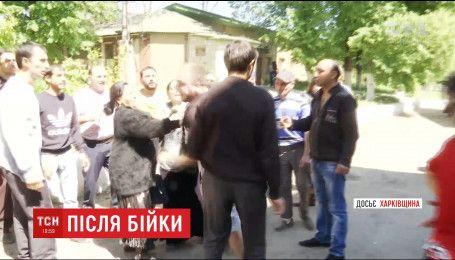 Задержанным после убийства рома на Харьковщине объявили подозрение