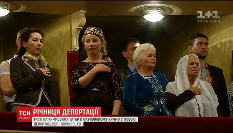 Президент присвоил звание Героя Украины посмертно замученного Решату Аметову
