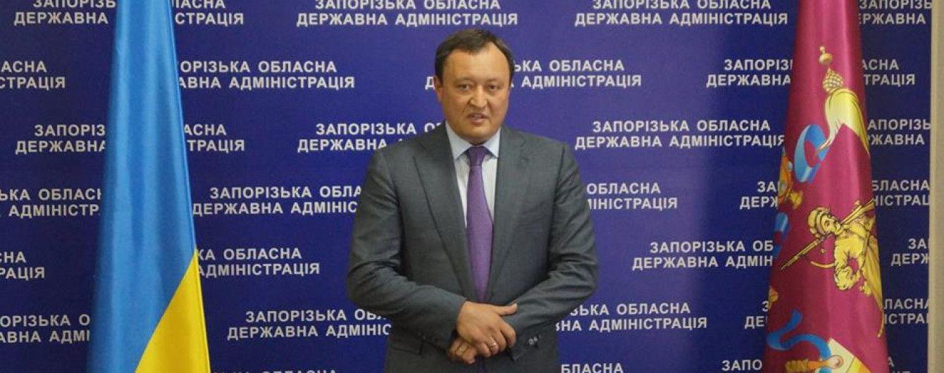 Глава Запорожской ОГА уволился из рядов СБУ и попросит обнародовать его декларацию