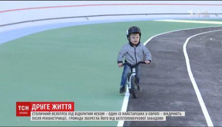В столице снова заработает велотрек под открытым небом