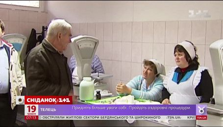 В Україні хочуть заборонити молоко другого сорту