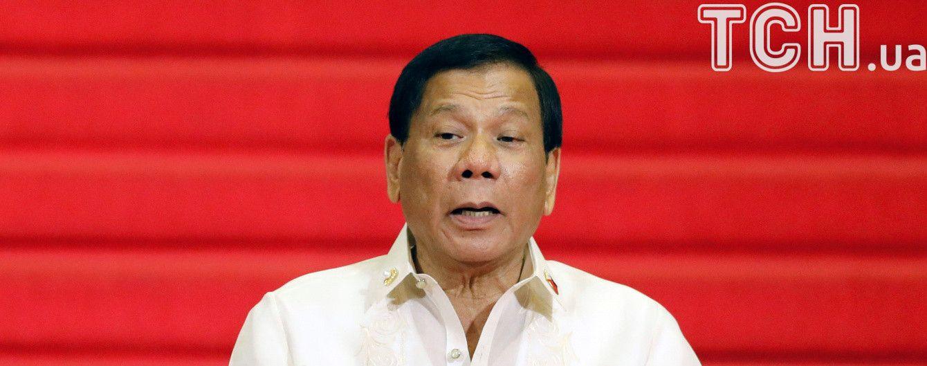 Одиозный президент Филиппин Дутерте после преследований наркодельцов ввел в стране запрет на курение
