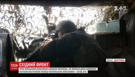 У штабі АТО нарахували 40 обстрілів з боку бойовиків за добу