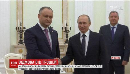 Молдова отказывается от европейских денег, чтобы не портить отношения с Россией