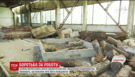 Вінничани протестують проти закриття місцевого кар'єру