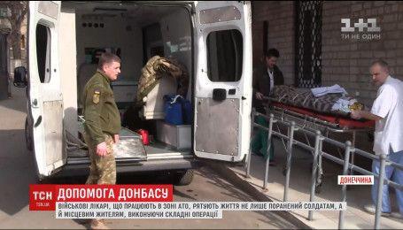 Військові лікарі в зоні АТО рятують життя не лише солдатів, але й місцевих жителів